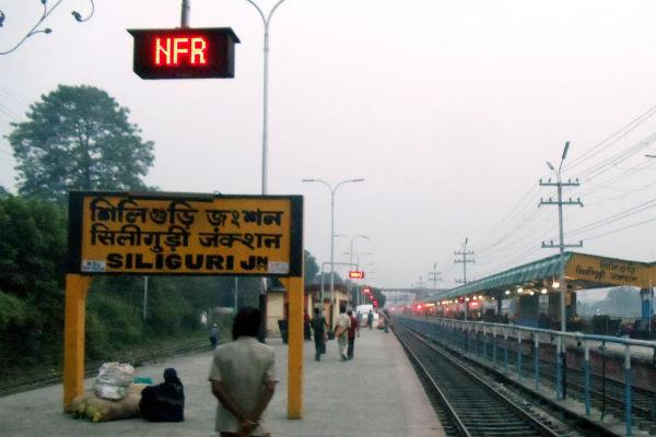 Railway Junction